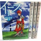 Ys Game Manga Rare Japanese Complete Set 4 Books Hirakana Kanji Import Used