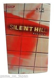 Silent Hill Konami PS1 Game Japanese Novel Book Used