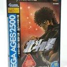 Hokuto No Ken Sega Ages PS2 Japanese Import Japan Used