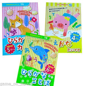 Hiragana Katakana Vocabulary Japanese Textbook Book Workbook Language For Kids
