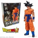 Dragon Ball Z Goku Figure Masters of the Star Banpresto Japan Original