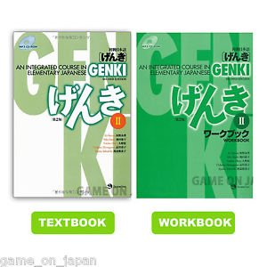 GENKI 2 An Integrated Course in Elementary Japanese Textbook Workbook Set