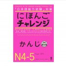 Kanji JLPT N5 JLPT N4 Nihongo Challenge Textbook Learn Japanese Kanji Book