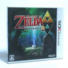 Legend of Zelda A Link Between Worlds Nintendo 3DS Game Japan Import RPG Used