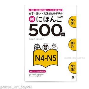 Shin Nihongo 500 Mon JLPT N4 N5 Kanji Vocabulary Grammar Drill Nihongo So-Matome
