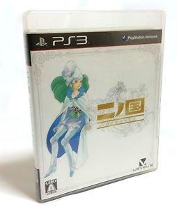 Ni No Kuni Japan Import PS3 Level 5 Ghibli Anime Style Japanese RPG Game Used