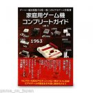 Japanese Consoles Complete Guide Famicon SNES Megadrive Playstation Dreamcast