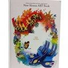 Omega Ruby Alpha Sapphire Pokemon Center limited New Hoenn Art Book Japan