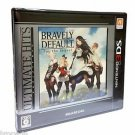 Bravely Default for the Sequel Nintendo 3DS Japanese Version Multi-Language  NEW
