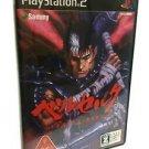 Berserk Millennium Falcon PS2 Playstation 2 Japan Import Rare Used