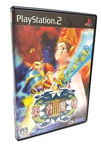 Far East of Eden 3 Namida PS2 Japanese RPG Japan Import Rare