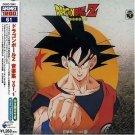 Dragon Ball Z Anime Soundtrack Goku Saiyan Anime Manga Import Japan NEW