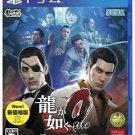 Yakuza 0 Ryu ga gotoku Zero Japan Import PS4 SEGA Japanese Game NEW