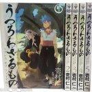 Breath of Fire IV Manga Japanese Capcom Import set of 5 books Used