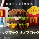 Nanoblock McDonald's Japan Kawada Limited Big Mac Burger Fries Drink 3P Set NEW