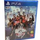 Yakuza Ryu ga gotoku ISHIN Japan Import PS4 SEGA Samurai Japanese Game USED