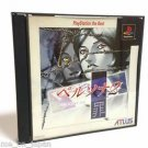 Persona 2 Eternal Punishment Japanese RPG Japan Import Rare Used