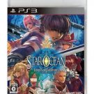 Star Ocean 5 Integrity and Faith PS3 Square Enix Import Japanese Game NEW