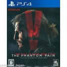 Metal Gear Solid V The Phantom Pain PS4 Import Japanese voices English subs NEW
