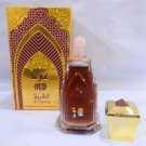 Ambrosial 20ml Oud Attar 100% Natural Pure Perfume Oil
