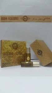 Madni 7ml Saffana Gold Exotic Extrait de Parfum | Attar | Ittar | Perfume