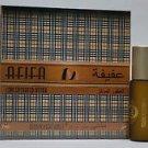 Madni 7ml Afifa Exotic Extrait de Parfum | Attar | Ittar | Perfume