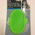 Adjustable Pet Grooming Palm Brush