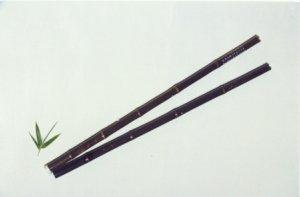 JY-201-Medium Black Bamboo Vertical Flute