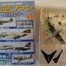 F Toys 1/144 Aircraft Select Vol 1 Bf109E-4 Secret Item 2S