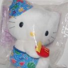 "1999 McDonald's Sanrio Dear Daniel Plush in Swimsuit 6"" H"