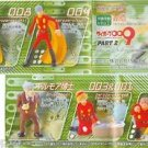Bandai The Cyborg Soldier 009 Gashapon Capsule Figure Part 2 Set of 5