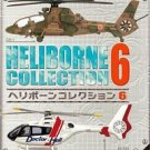 F Toys 1/144 Heliborne Collection 6 Helicopter Figure Set of 9