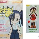 Konami Magister Negima Negi Magic School Vol 6 Figure - Satomi Hakase