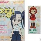 Konami Magister Negima Negi Magic School Vol 6 Figure - Natsumi Murakami