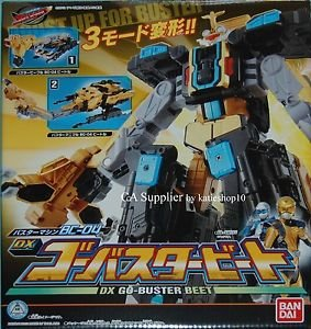 2012 Bandai GB Tokumei Sentai Go Busters DX Go Buster Beet Action Figure Plastic
