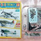 "F Toys Wing Kit Collection 11 WWII Air Force Aircraft 1/144 Secret 2-S ""P-47D"""