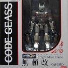 Offshoot Code Geass Knight Mare Frame Lelouch Rebellion Burai Kai Action Figure