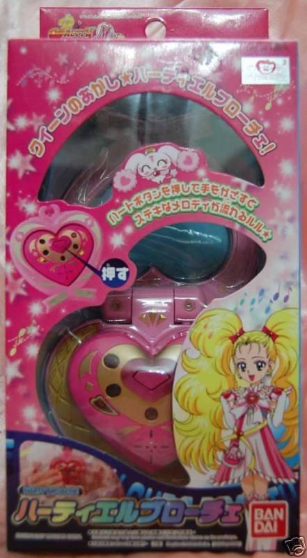 Bandai Pretty Cure Max Heart Hikari Kuji Magic Hearty Broache