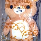 "San X Rilakkuma Relax Bear 20""H Figure Soft Plush Doll Stuff"