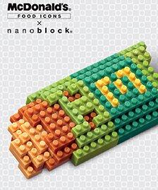 2015 McDonald's Food Icons x Nanoblock Display Toy - Apple Pie