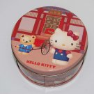 "USED 2001 Sanrio Hello Kitty Round Metal Tin Can Mug Container 4"" x 2"" H"