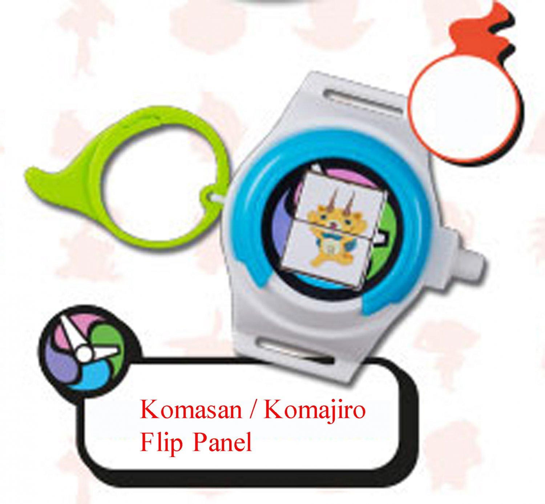 2016 McDonald's Happy Meal Toy Yo - Kai Watch Key Ring - Komasan / Komajiro Flip Panel