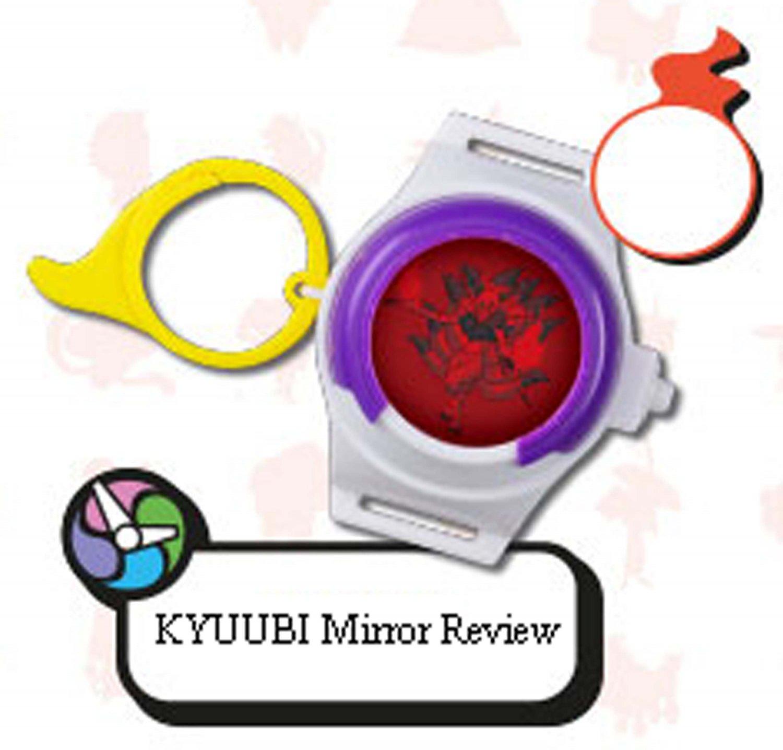 2016 McDonald's Happy Meal Toy Yo - Kai Watch Key Ring - Kyuubi Mirror Review