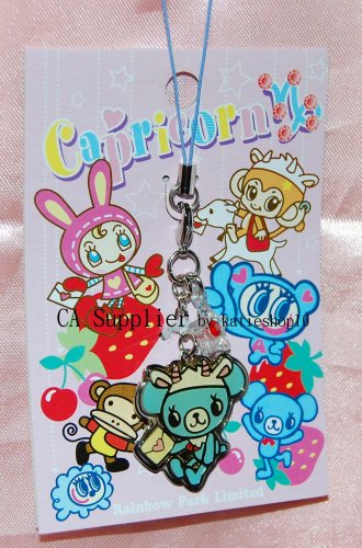 "Japan Brand Angel Blue Metal Plate Figure Strap Charm Mascot ""Envelop w/ Heart"""