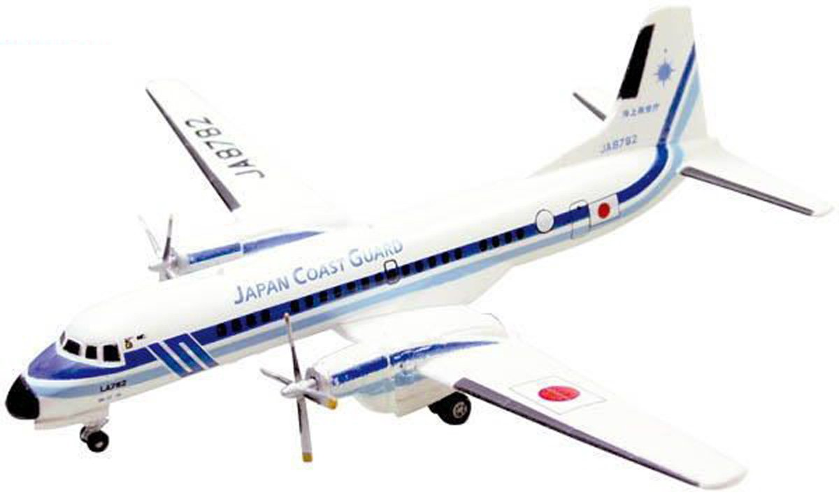 F Toys Legend Series Collection 1/300 ANA Japan Coast Guard Famous Wings Aircraft Aeroplane #02