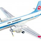 F Toys Legend Series Collection 1/300 NKA Famous Wings Aircraft Aeroplane #05