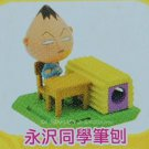 7-11 Chibi Maruko Chan MINI Stationery - 永沢君男 Nagasawa Kimio MINI Pencil Sharpener