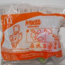 2008 McDonald's Happy Meal Toy Doraemon Dorami Batabatafly Figure