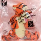 "Disney Winnie The Pooh and Friends - Tigger Finger Puppet Bean Plush 5"" H"