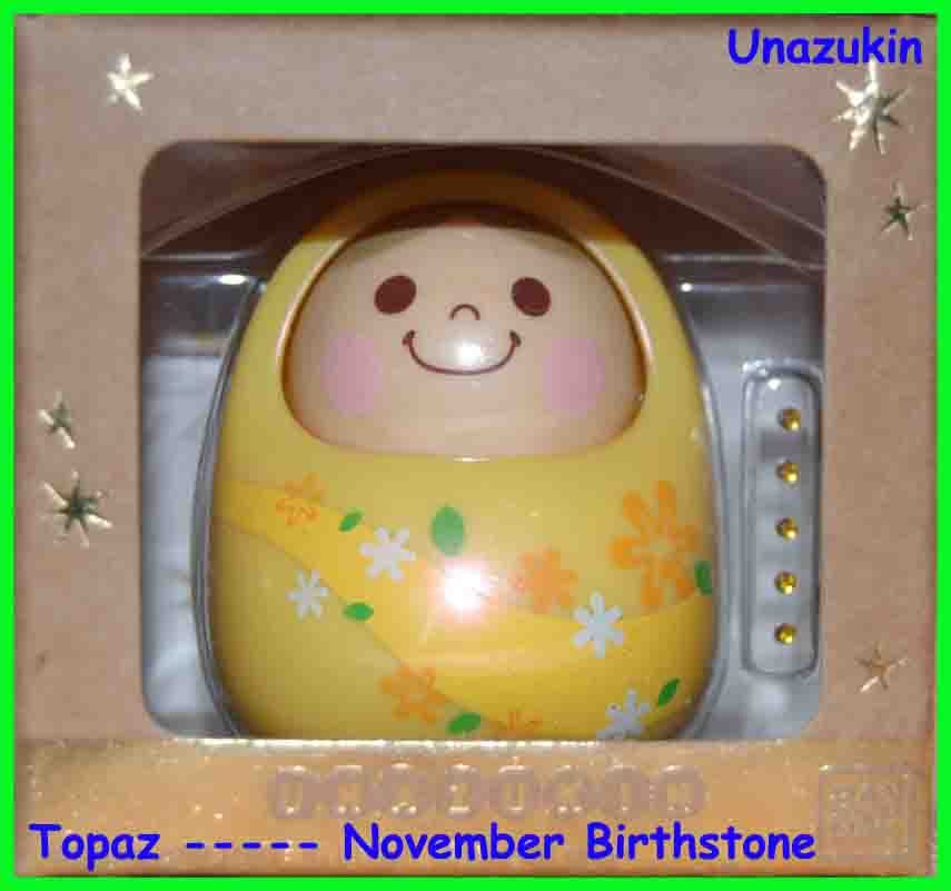 Bandai Unazukin Doll - NOVEMBER Topaz Birthstone Version w/ Card